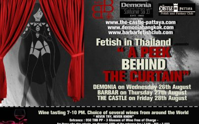 A Peek Behind The Curtain – Thursday 27th Of Aug
